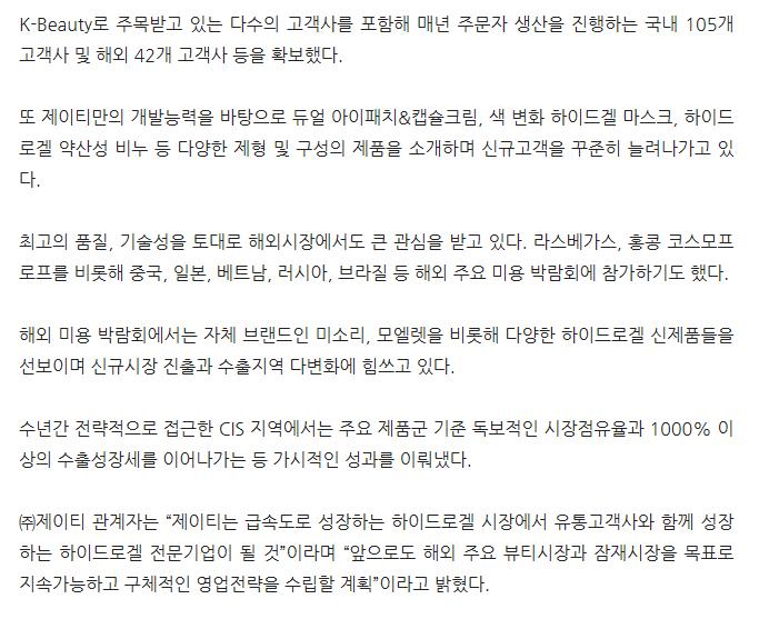 신문기사2.png
