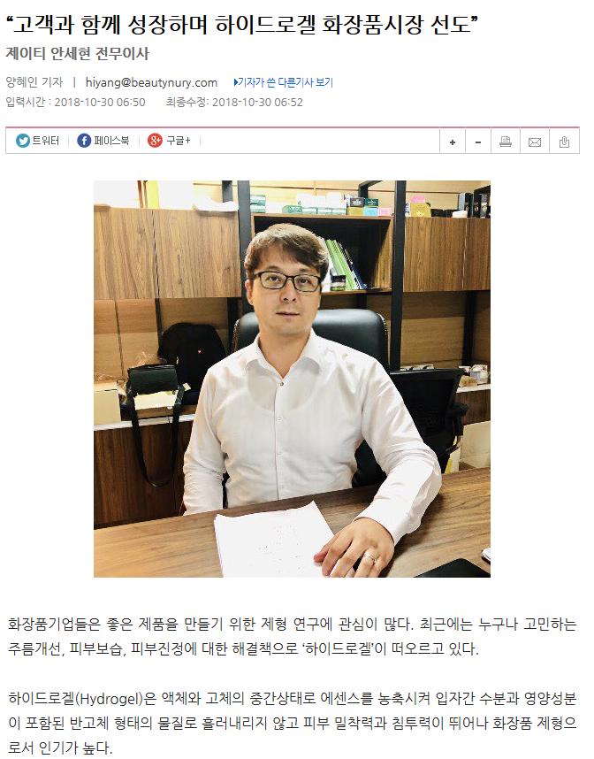 신문기사4.png