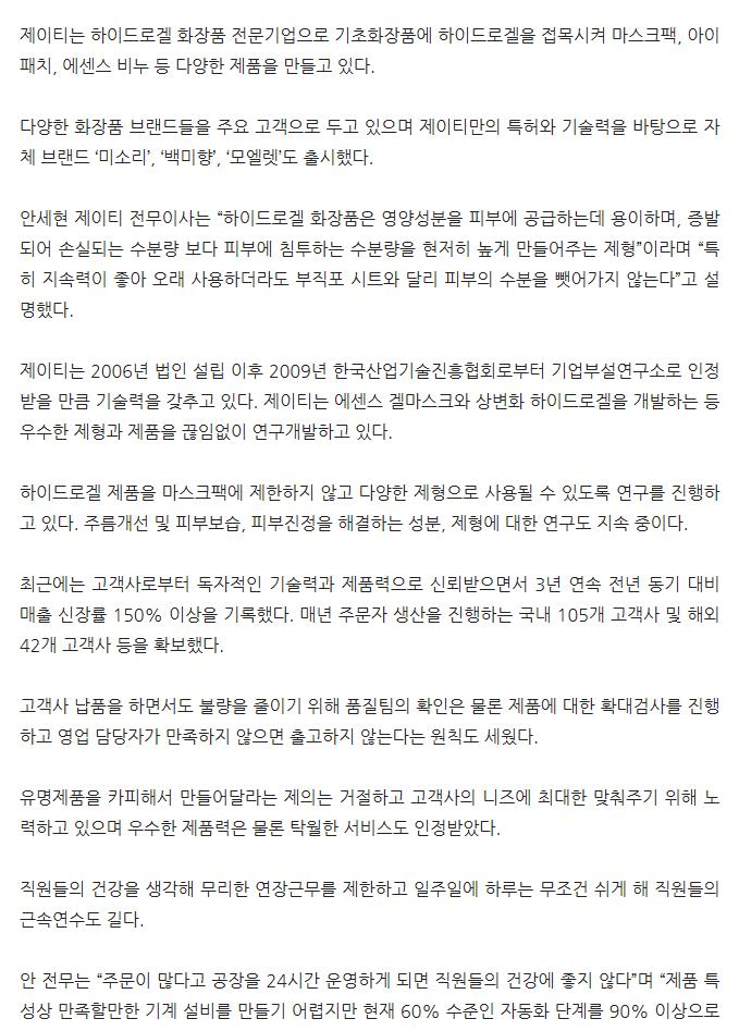 신문기사5.png