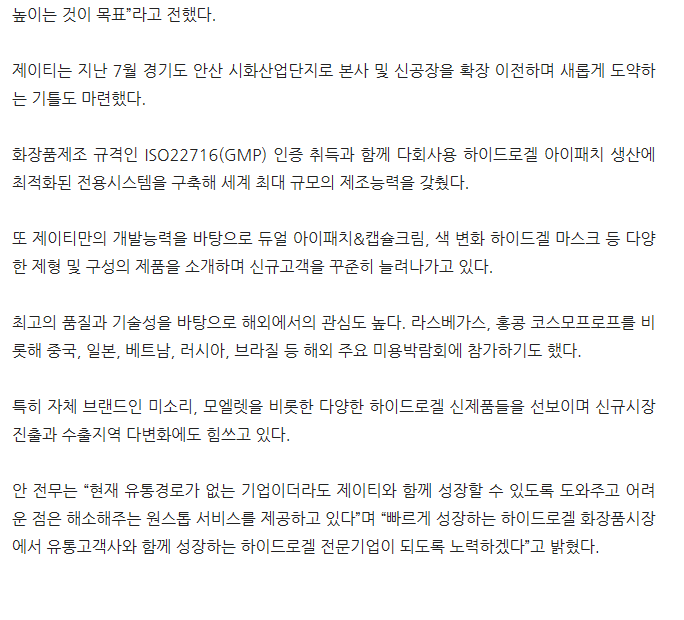 신문기사6.png